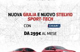 Alfa Romeo Giulia promozione: perché conviene e perché no?