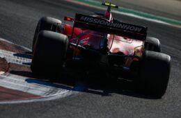 La Ferrari spiega il calo di velocità