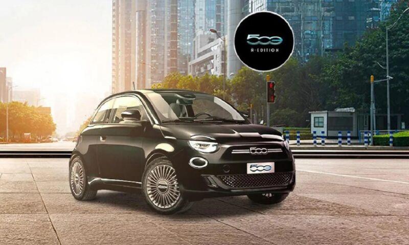 Fiat 500 Ñ-Edition