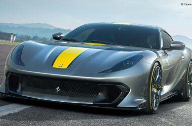 Nuova edizione speciale della Ferrari 812 Superfast